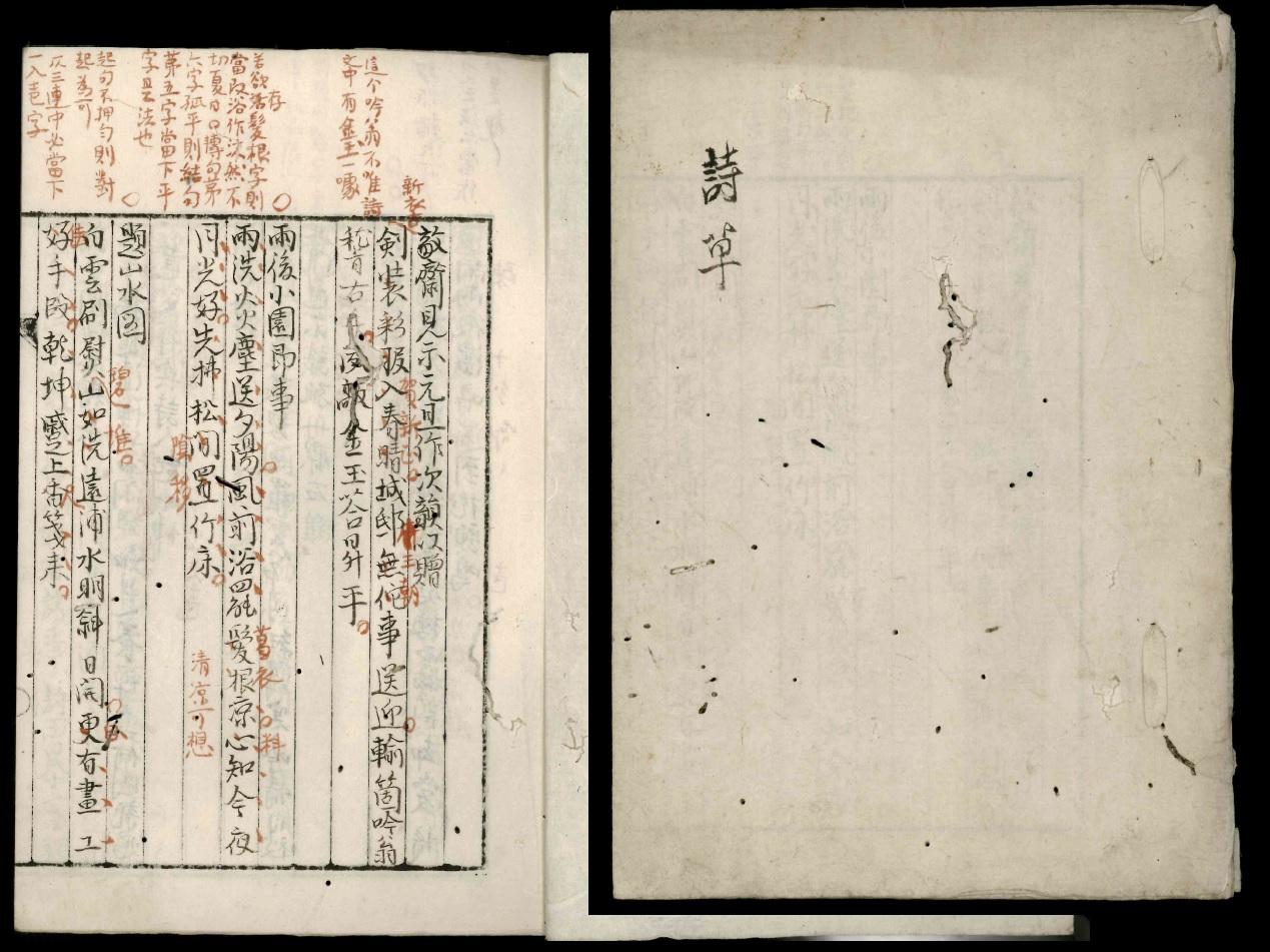 木村寛齋(1799 ~1843 )